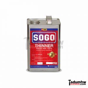 ทินเนอร์ SOGO-AAA