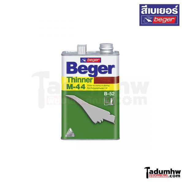 BEGER (1/4แกลลอน) B-52 ทินเนอร์ M-44